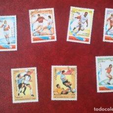 Sellos: AFGANISTAN LOTE SELLOS DE FUTBOL - FOOTBALL 1997 Y 1998. Lote 213578522