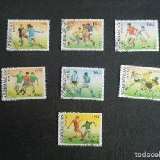 Sellos: AZERBAIYÁN LOTE SELLOS DE FUTBOL - FOOTBALL 1994. Lote 213637202