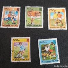 Sellos: AZERBAIYÁN LOTE SELLOS DE FUTBOL - FOOTBALL 1995. Lote 213637692