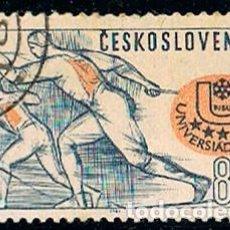 Sellos: CHECOESLOVAQUIA Nº 1448, UNIVERSIADA 1964, USADO. Lote 214110833