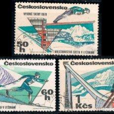Sellos: CHECOESLOVAQUIA Nº 1913, CAMPEONATO DEL MUNDO DE ESQUIE EN LOS ALTOS TATRA, USADO, SERIE CORTA. Lote 214119528
