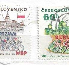 Selos: 1977-CHECOSLOVAQUIA.30 CARRERA INTERNACIONAL DE CICLISMO POR LA PAZ VARSOVIA-BERLÍN-PRAGA. Lote 215845541