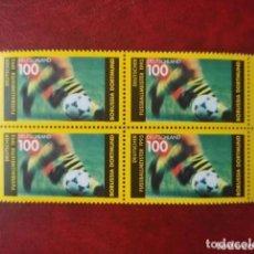 Sellos: ALEMANIA BLOQUE DE 4 SELLOS 1995 FUTBOL. BORUSSIA DE DORTMUND, CAMPEÓN ALEMANIA 1995. Lote 216513761