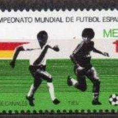 Sellos: MEXICO/1982/MNH/SC# 1278-80/ MUNDIAL DE FUTBOL ESPAÑA '82/ DEPORTES. Lote 217439378