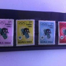 Sellos: LOTE COMPLETO 4 SERIES DISTINTO COLOR.CICLISMO.ESPERANTO OLIMPIADAS 1960 ROMA. Lote 217953037