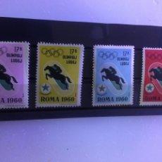Sellos: LOTE COMPLETO 4 SERIES DISTINTO COLOR.HIPICA.ESPERANTO OLIMPIADAS 1960 ROMA. Lote 217953078