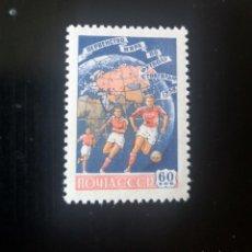 Sellos: RUSIA 1958 - DEPORTES - FÚTBOL COPA DEL MUNDO EN SUECIA - YVERT Nº 2057. Lote 218021327
