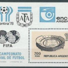 Sellos: 1978. ARGENTINA. HB/SS YVERT 18** MHN. CAMPEONATO MUNDIAL DE FÚTBOL/FOOTBALL WORLD CUP.. Lote 218133507