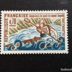 Sellos: FRANCIA Nº YVERT 1609** AÑO 1969. CAMPEONATO DEL MUNDO DE CANOA-KAYAK. CON CHARNELA. Lote 218845712