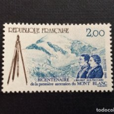 Sellos: FRANCIA Nº YVERT 2422** AÑO 1986,BICENTENARIO PRIMERA ASCENSION MONT BLANC. CON CHARNELA. Lote 218846043