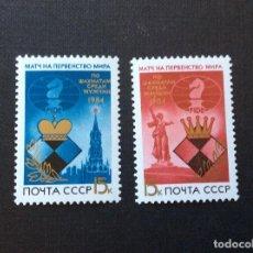 Sellos: RUSIA Nº YVERT 5145/6*** AÑO 1984. CAMPEONATOS DEL MUNDO DE AJEDREZ. Lote 219130681