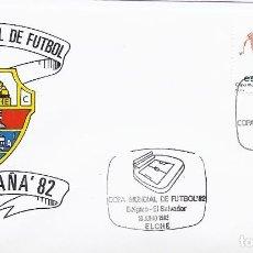 Sellos: SPD COPA MUNDIAL DE FUTBOL ESPAÑA 82 PARTIDO BELGICA EL SALVADOR.SEDE ELCHE. Lote 219877161