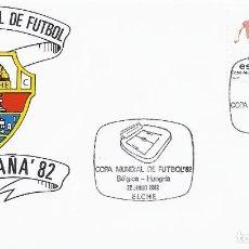 Sellos: SPD COPA MUNDIAL DE FUTBOL ESPAÑA 82 PARTIDO BELGICA-HUNGRIA.SEDE ELCHE. Lote 219877635