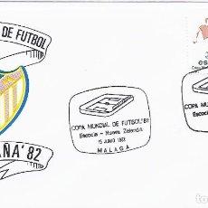 Sellos: SPD COPA MUNDIAL DE FUTBOL ESPAÑA 82 PARTIDO ESCOCIA-NUEVA ZELANDA.SEDE MALAGA. Lote 219892575