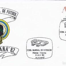 Sellos: SPD COPA MUNDIAL DE FUTBOL ESPAÑA 82 PARTIDO POLONIA-FRANCIA.SEDE ALICANTE (HERCULES). Lote 219893256