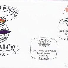 Sellos: SPD COPA MUNDIAL DE FUTBOL ESPAÑA 82 PARTIDO PERU-CAMERUN.SEDE CORUÑA (DEPORTIVO). Lote 219894036