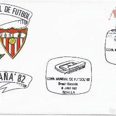 Sellos: SPD COPA MUNDIAL DE FUTBOL ESPAÑA 82 PARTIDO BRASIL-ESCOCIA.SEDE SEVILLA (BEIS Y SEVILLA). Lote 219895583