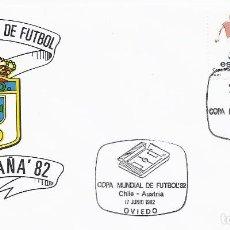 Sellos: SPD COPA MUNDIAL DE FUTBOL ESPAÑA 82 PARTIDO CHILE-AUSTRIA.SEDE OVIEDO. Lote 219897323