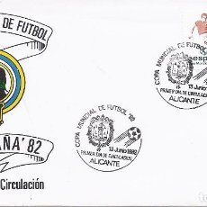 Sellos: SPD COPA MUNDIAL DE FUTBOL ESPAÑA 82 ALICANTE (HERCULES C.F.). Lote 219897771