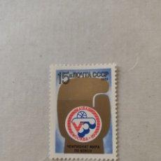 Sellos: SELLO RUSIA WORLD AMATEUR BOXING CHAMPIONSHIP SCOTT 5808. Lote 220377215