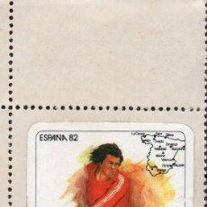 Sellos: TONGA/1982/MNH/SC#512/ MUNDIAL DE FUTBOL ESPAÑA 1982 / DEPORTES. Lote 221343268