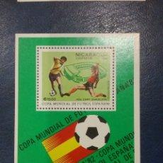 Sellos: HB NICARAGUA NUEVOS/1981/CAMPEONATO/COPA/MUNDIAL/FUTBOL/ESPAÑA,82/DEPORTE/SELECCIONES/JUEGOS. Lote 221819481