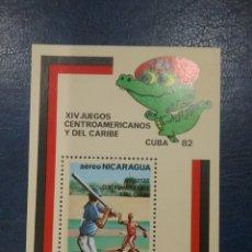 Sellos: HB NICARAGUA NUEVOS/1982/JUEGOS/COPA/CAMPEONATO/DEPORTE/CENTROAMERICA/CARIBE/COCODRILO/NATACION/BÉIS. Lote 221820026