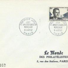 Sellos: 1957. FRANCIA/FRANCE. SPD/FDC. YT 1120. JUEGOS UNIVERSITARIOS/UNIVERSITY GAMES. LAGRANGE. DEPORTES.. Lote 221865897