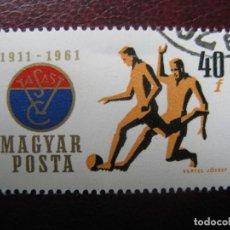 Sellos: +HUNGRIA, 1961, 50 ANIV. DEL CLUB DEPORTIVO VASAS, YVERT 1455. Lote 221906882