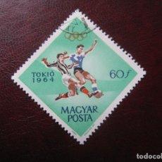 Sellos: +HUNGRIA, 1964, JUEGOS OLIMPICOS DE TOKIO, FUTBOL, YVERT 1651. Lote 221907151
