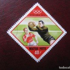 Sellos: +HUNGRIA, 1972, JUEGOS OLIMPICOS DE MUNICH, FUTBOL, YVERT 2236. Lote 221907833