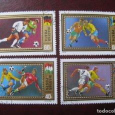 Sellos: +HUNGRIA, 1972, CAMPEONATOS DE EUROPA DE FUTBOL, 4 SELLOS USADOS CORREO AEREO. Lote 221930107