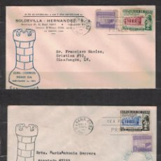Sellos: KPD295 1951 U 30TH ANNIVERSARY OF JOSE CAPABLANCA'S VICTORY IN THE WORLD CHESS CHAMPIONSHIP CHESS,. Lote 222684436