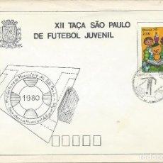 Sellos: 1980. BRASIL/BRAZIL. MATASELLOS/POSTMARK. COPA SAO PAULO FÚTBOL JUVENIL. YOUTH FOOTBALL. DEPORTES.. Lote 222746935