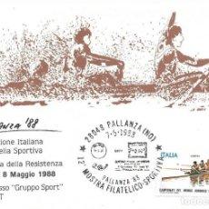 Sellos: 1988. ITALIA/ITALY. TARJETA EXP. ITALIANA DE FILATELIA DEPORTIVA. SELLO Y MATASELLOS REMO/ROWING.. Lote 222749912