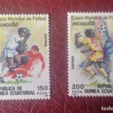 Sellos: GUINEA ECUATORIAL 1986 FUTBOL - 2 SELLOS NUEVO. Lote 223204673