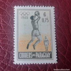 Sellos: 1960 - PARAGUAY - JUEGOS OLIMPICOS DE ROMA - FUTBOL - YVERT 574. Lote 223207668