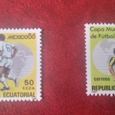 Sellos: GUINEA ECUATORIAL 1986 FUTBOL - 2 SELLOS NUEVO. Lote 223208450