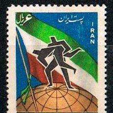 Sellos: IRAN IVERT Nº 940, CAMPEONATO DE LUCHA.1.959, NUEVO CON SEÑAL DE CHARNELA. Lote 223359300