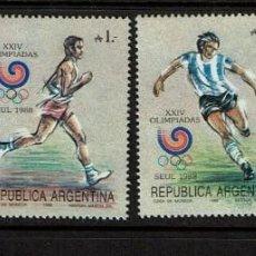 Sellos: ARGENTINA SELLOS OLIMIPIADAS SEUL 1988. Lote 223490371