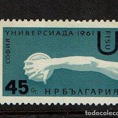 Sellos: BULGARIA SERIE LANZAMIENTO DE DISCO 1961. Lote 223684378