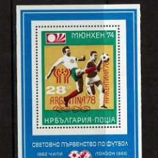 Sellos: BULGARIA HOJA DENTADA FUTBOL MUNDIAL ARGENTINA1978. Lote 223684782