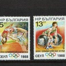 Sellos: BULGARIA OLIMIPIADAS 1988. Lote 223685343