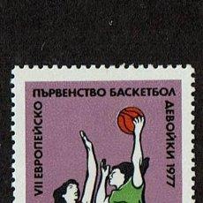Sellos: BULGARIA BASKETBALL 1977. Lote 223685703
