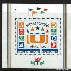 Sellos: BULGARIA HOJITA DENTADA DEPORTES 1977. Lote 223687943
