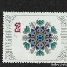 Sellos: BULGARIA 1977. Lote 223688218