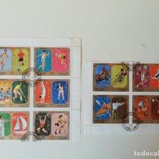 Sellos: HOJITA JUEGOS OLÍMPICOS (1). Lote 224516490