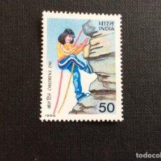 Sellos: ALPINISMO. INDIA Nº YVERT 883** AÑO 1986. JOVEN ALPINISTA. SERIE CON CHARNELA. Lote 224548583