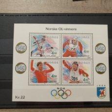Sellos: JUEGOS OLÍMPICOS DE INVIERNO. NORUEGA. 1993. Lote 224575870