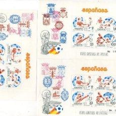 Sellos: LOTE DE 3 HOJAS BLOQUE SELLOS EXPOFIL MUNDIAL DE FUTBOL ESPAÑA 1982. Lote 225277612